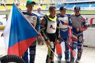European 125cc Youth Track Racing Cup