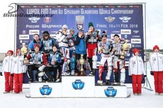 MS družstev na ledě – Shadrinsk