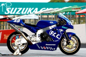 TSR Moto2 již závodí