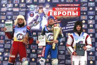 ME ploché dráhy na ledě – Ufa (RUS) sobota