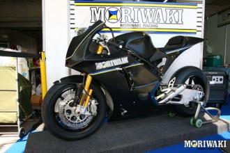Moto2 oficálně v CEV 2009