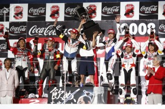 Speciální závodní víkend v Motegi