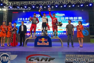 ME Freestyle 2018 – Shenzhen